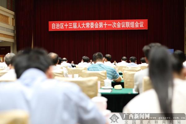 廣西壯族自治區人大常委會專題詢問科技創新有關工作情況