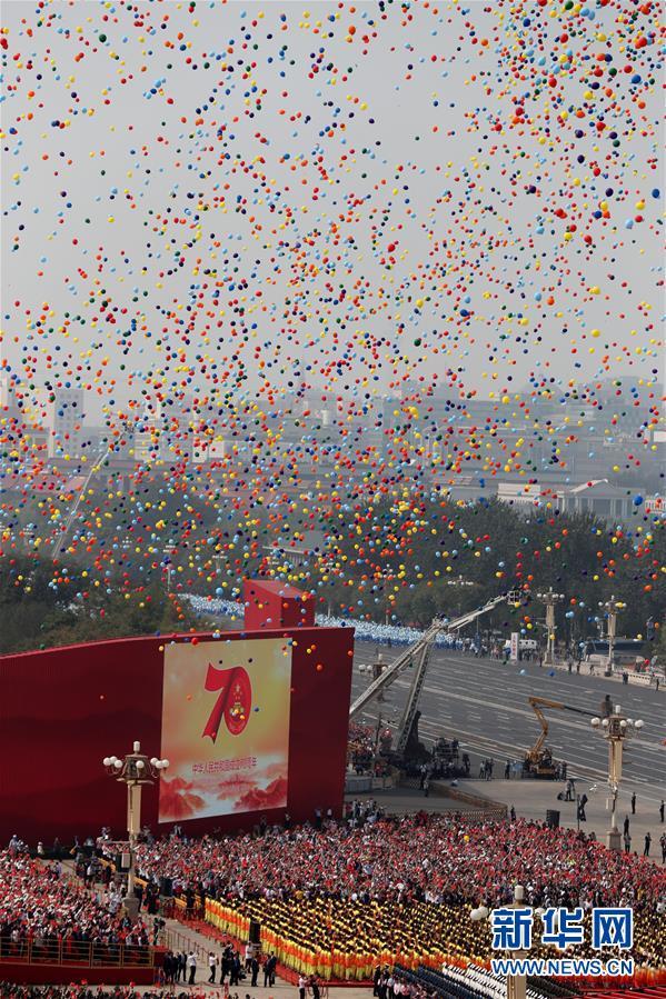 庆祝中华人民共和国成立70周年大会在京隆重举行(十七)