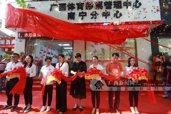 广西体彩南宁兑奖业务大厅揭牌 500万元以下可兑
