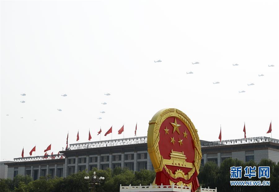 庆祝中华人民共和国成立70周年大会在京隆重举行(十八)