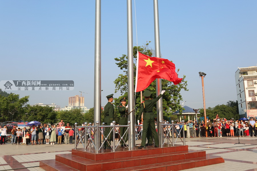 环江:国旗飘扬迎国庆
