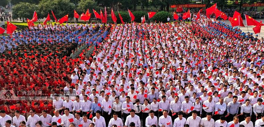 河池市举行升国旗唱国歌仪式 庆祝新中国成立70周年