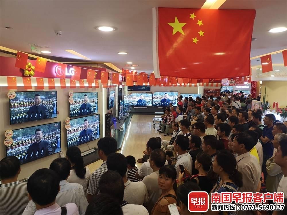 广西各界干部群众共庆新中国成立70周年(视频/图)