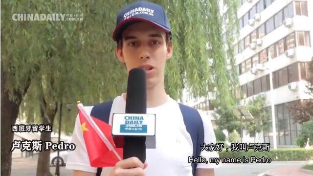 视频 | 盛大 难忘 值得 这是留学生眼中的国庆盛典