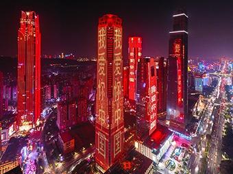 10月4日焦点图:我爱你,中国