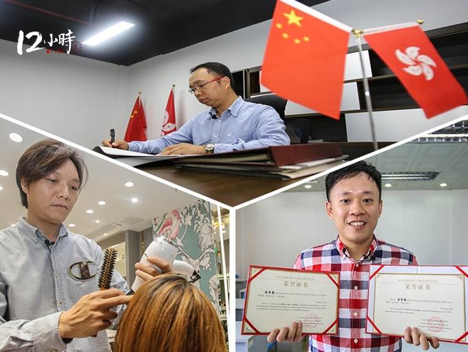【12小時】來桂創業正當時 香港奮斗青年扎根廣西逐夢未來