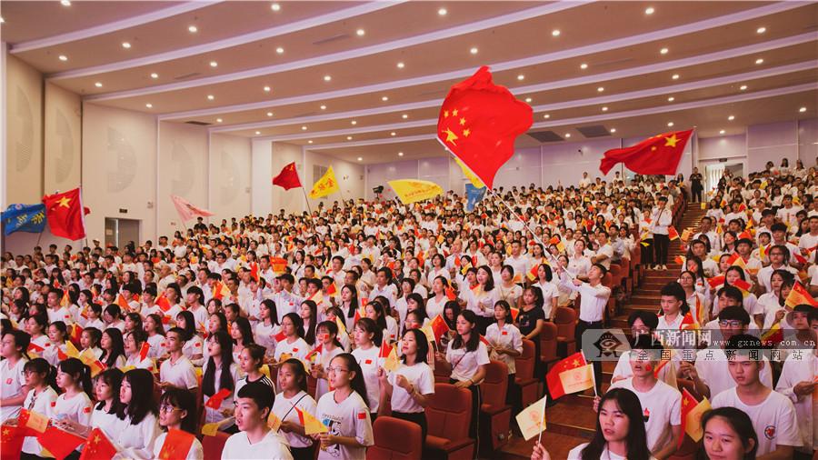 高校师生收看庆祝中华人民共和国成立70周年直播