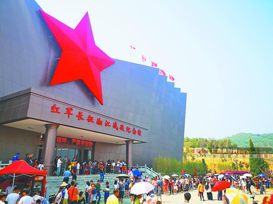 """10月8日焦点图:红色旅游成国庆游新""""爆点"""""""