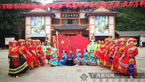 古龙山景区 游客群众欢庆新中国70华诞