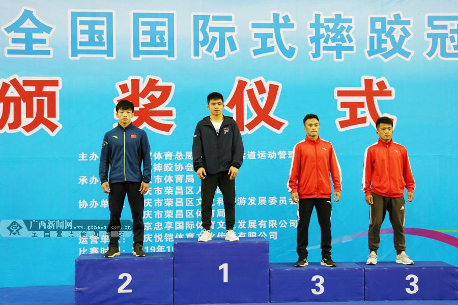 2019全国国际式摔跤冠军赛:广西收获自由跤3金1铜