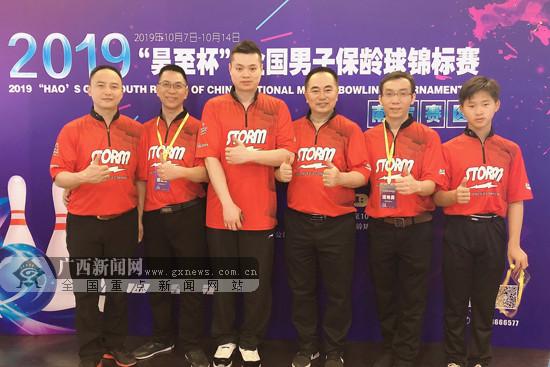 分区赛广西队收1金3银 晋级全国男子保龄球锦标赛