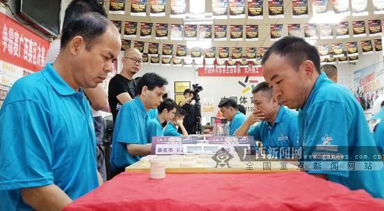 2019全国象棋