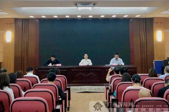 第十届广西音乐舞蹈比赛决赛将于22日在邕举行