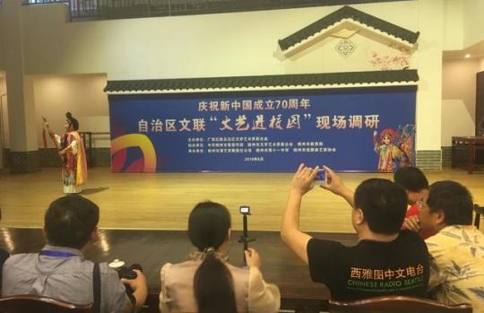 世界著名华文媒体采访团在梧州开展采访:了解梧州粤剧发展情况