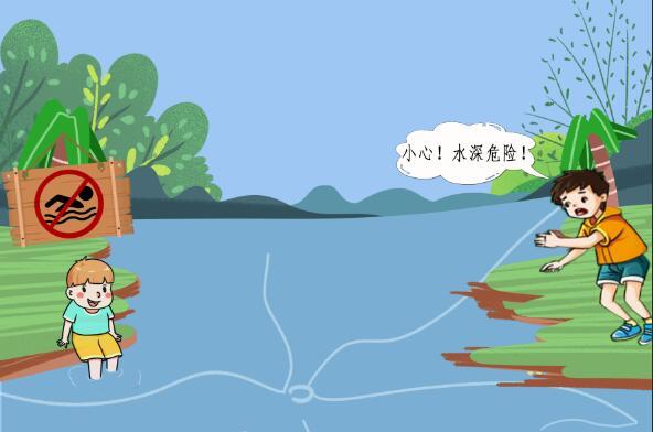 水是生命的源�^ �e�它成�樯�命的�M�^