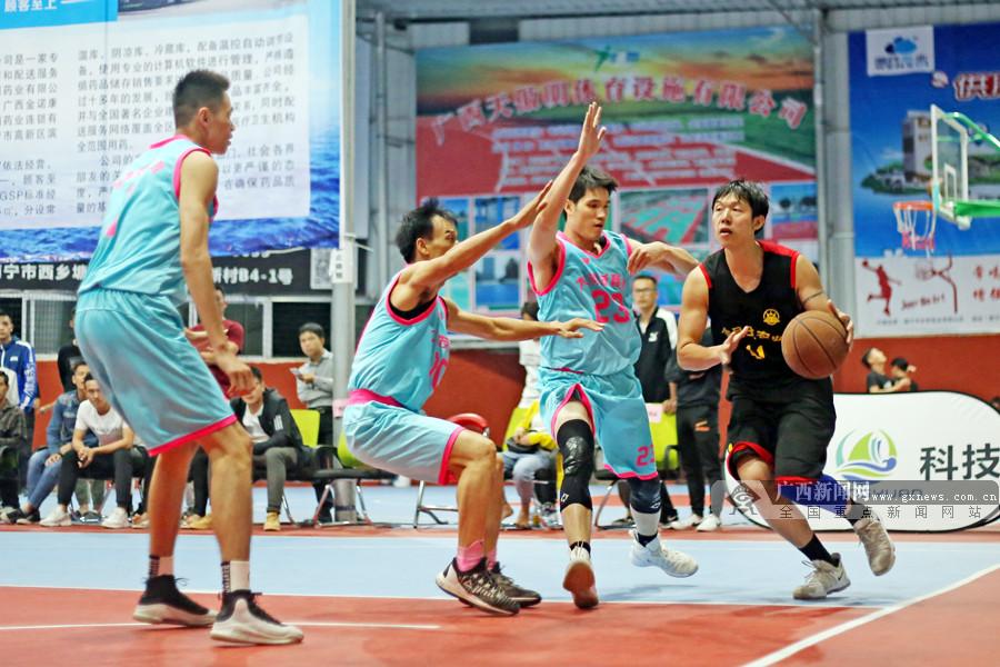 2019南宁市高新工业园社区首届篮球邀请赛收官
