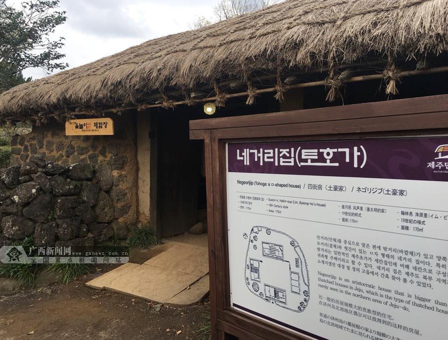 中国青年友好使者代表团继续访韩:感受韩国文化 增进中韩友谊