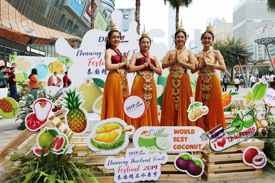2019泰国精品水果节在南宁启动 现场气氛热烈(图)