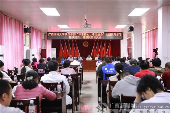 广西医科大学:扶贫日,我们战斗在一线