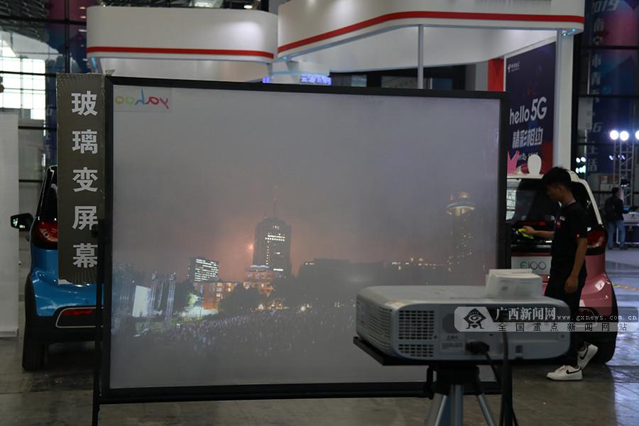 高清:2019南宁市青秀区创意生活节开幕