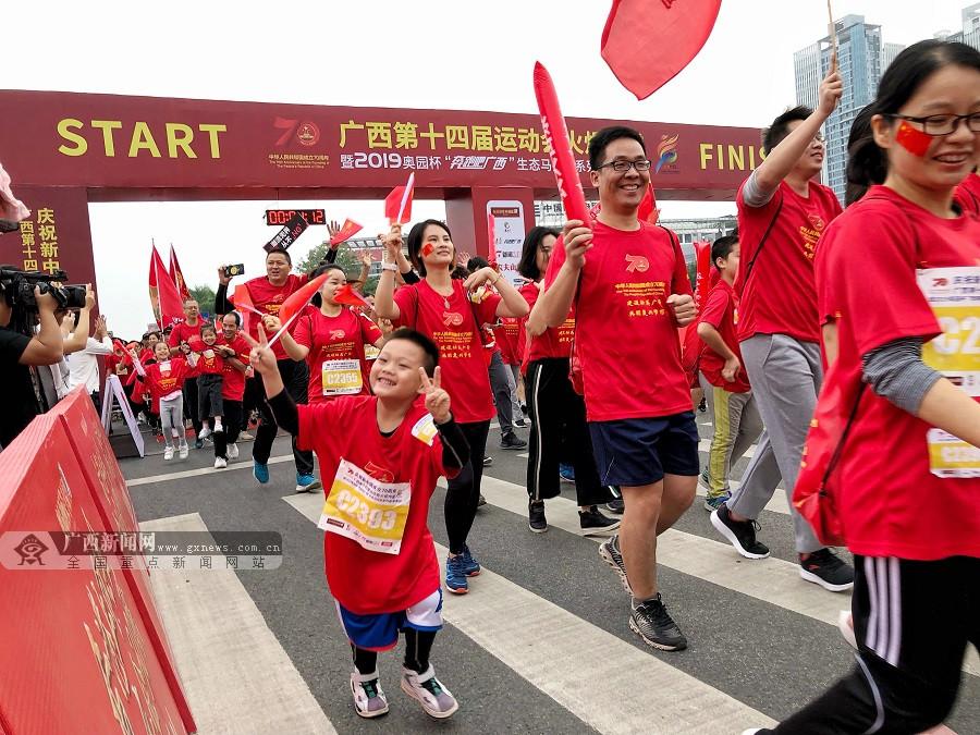 广西第十四届运动会火炬传递暨马拉松赛贵港站开跑