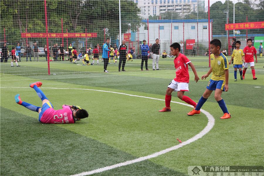 2019年广西青少年足球俱乐部邀请赛圆满结束