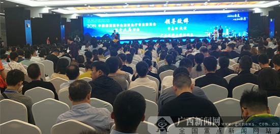 广西规模最大的康复学术会议在南宁召开