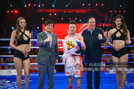 2019中国-东盟拳王赛在南宁战罢 中国军团斩获3冠