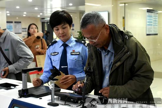 """南宁出入境服务推行24小时""""不打烊"""""""