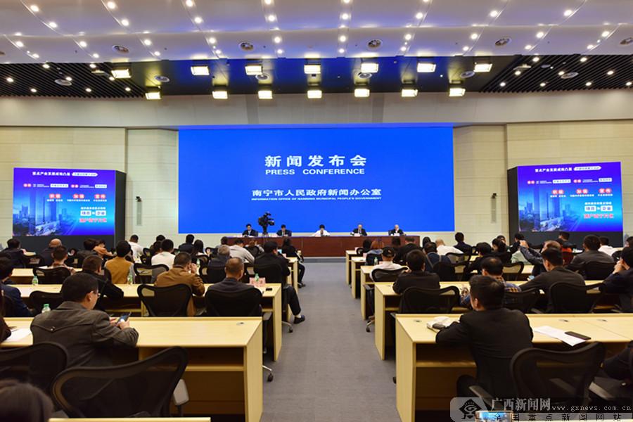 广西自贸试验区(南宁片区)新增企业已突破500家