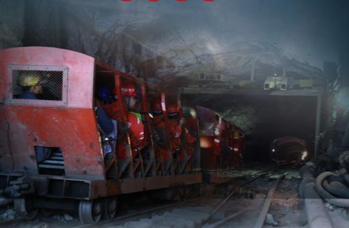 南丹矿业冒顶事故涉事企业涉嫌瞒报