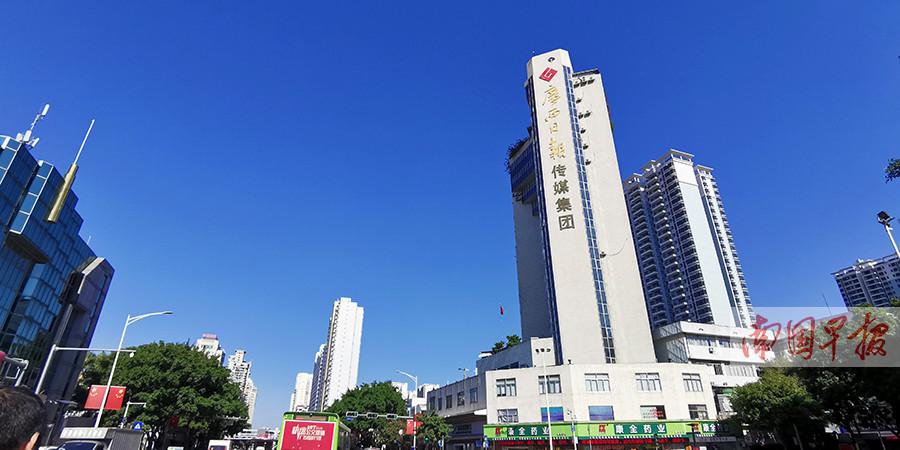 10月30日焦点图:天气晴朗干爽 南宁蓝再次出现
