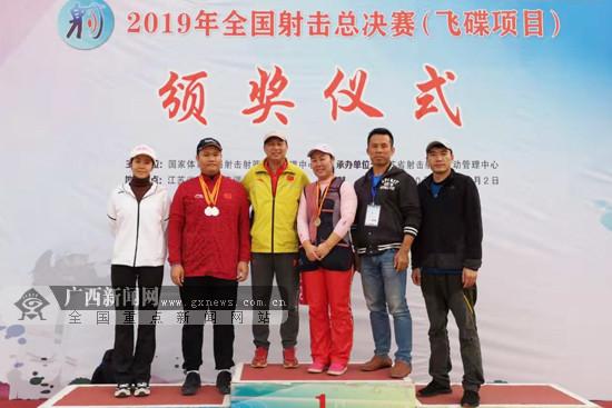 广西队4人出战 获2019全国射击总决赛2枚飞碟银牌