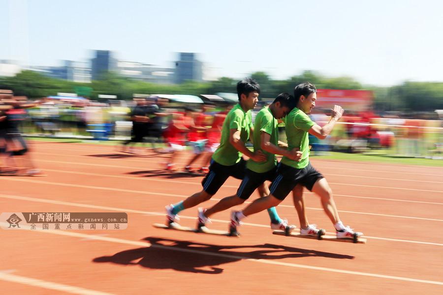 柳州市第四届少数民族传统体育运动会热闹举行