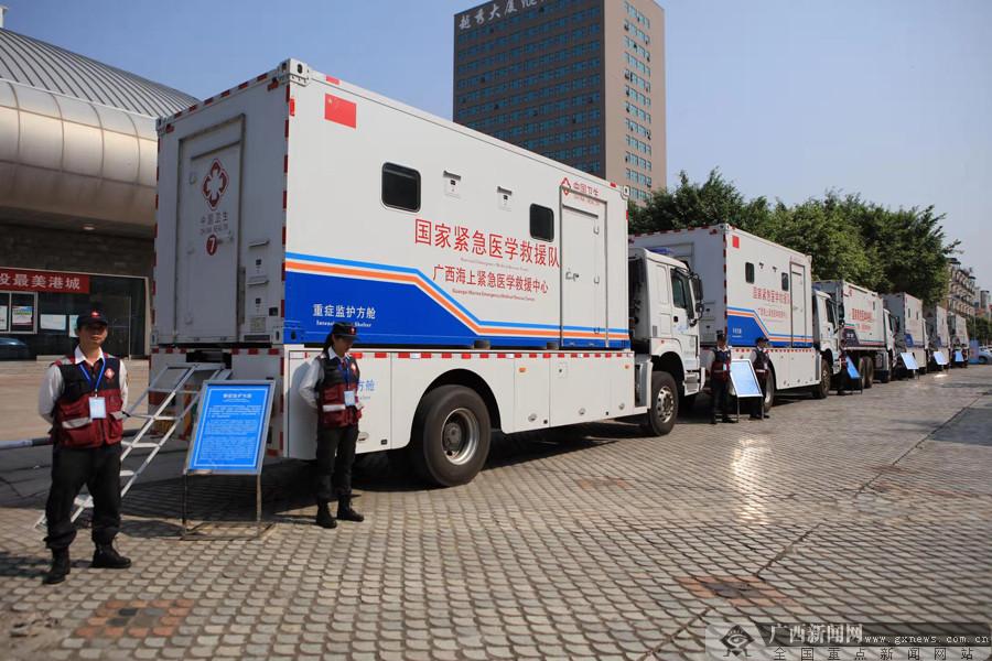 中越边境地区重大突发事件卫生应急综合演练举行