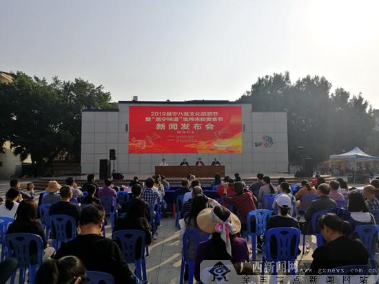 """2019""""邕宁味道""""生榨米粉美食节将于15日开幕"""