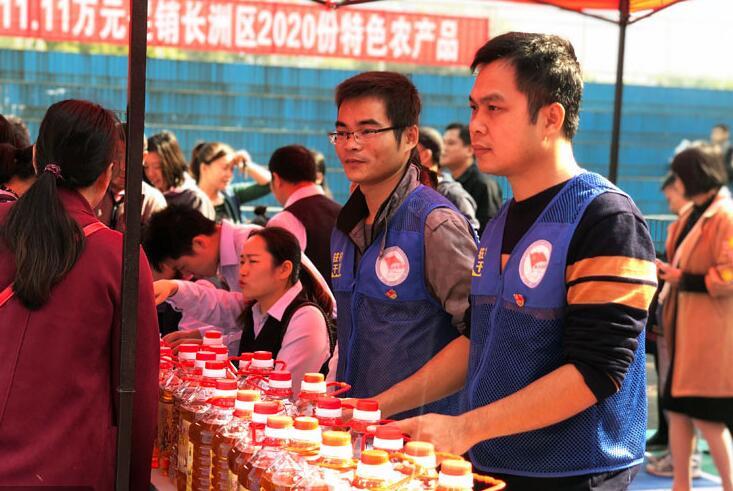 梧州市长洲区:推进消费扶贫 打通农产品销售脉络