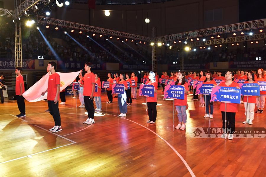 �J州市首�k�w育舞蹈���H�事 82��代表�F�⑴c角逐