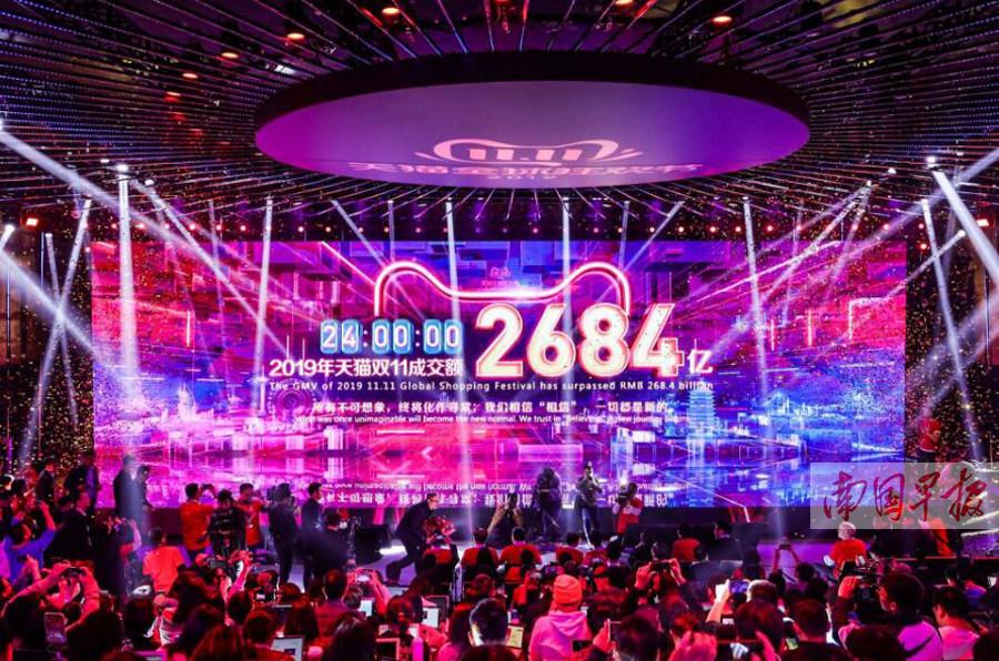 """11月12日焦点图:""""双十一""""广西人最爱买什么?"""
