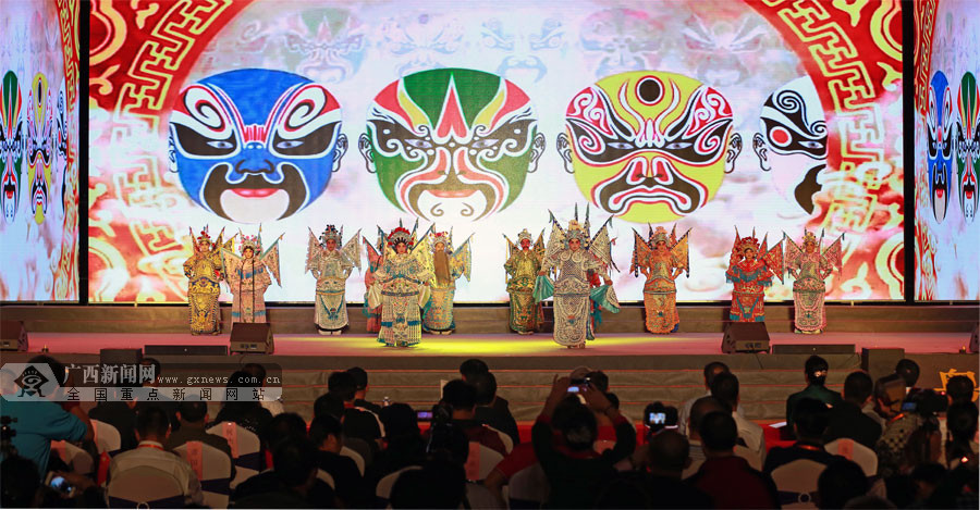 广西岭南风情文化旅游周和广西£¨梧州£©粤剧节开幕