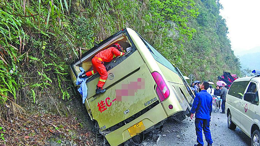 11月14日焦点图:载34人大巴失控撞山致3人重伤