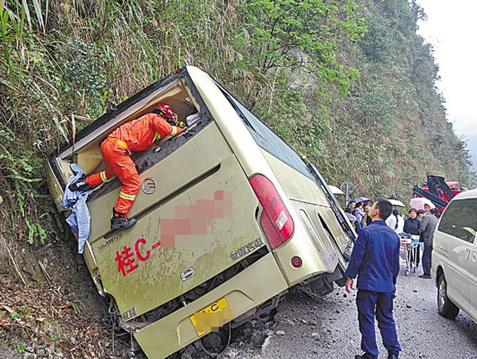 焦点图:载34人大巴失控撞山致3人重伤