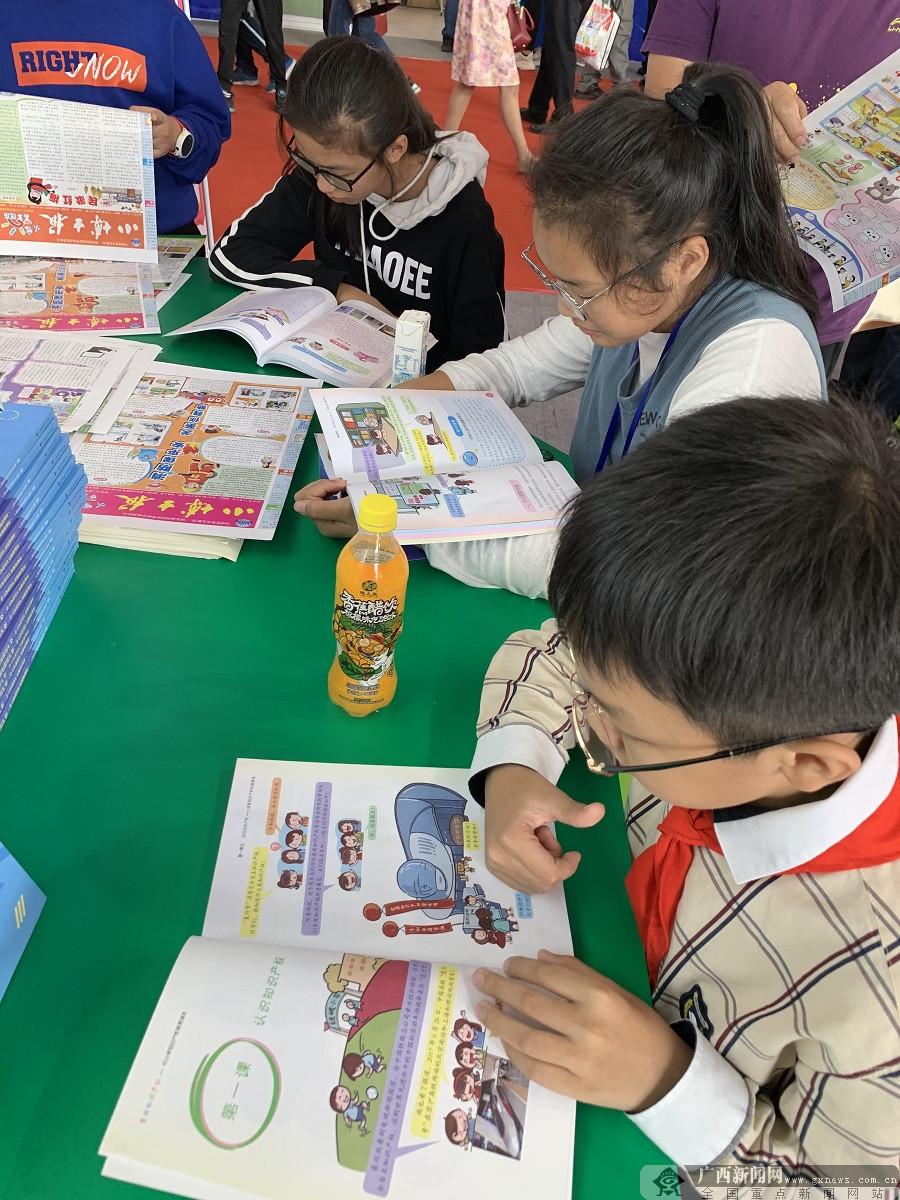 知识产权教育读本参展广西发明创造成果展览交易会