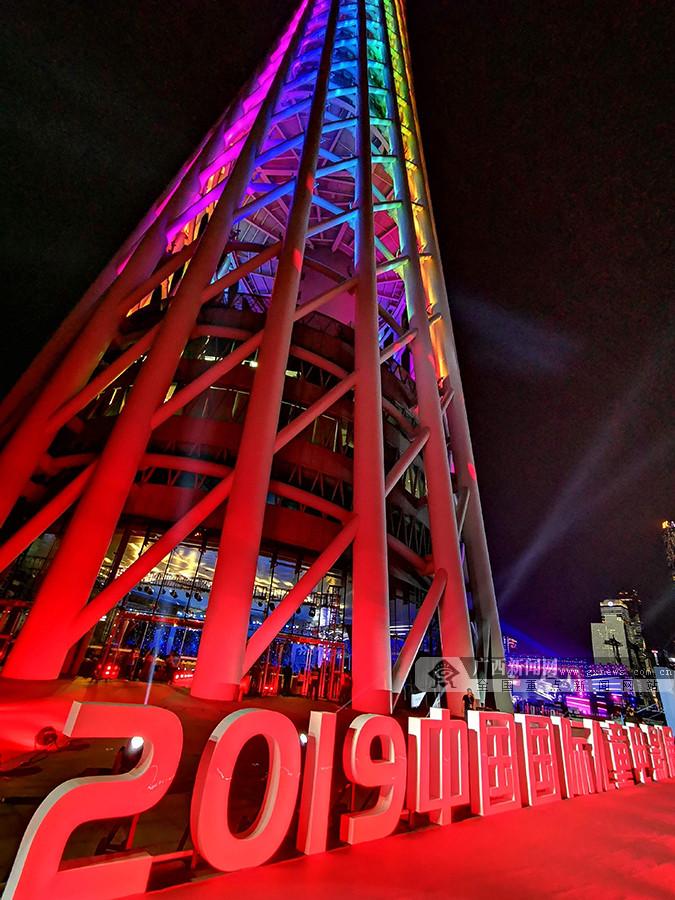 2019中国必赢亚洲国际开户女童影戏展闭幕式正正在广州举止