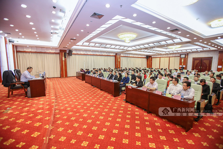 全国网信系统学习宣传贯彻党的十九届四中全会精神宣讲活动在广西举行