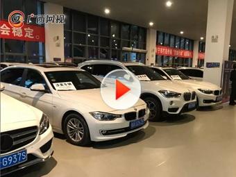 南寧警方查扣大量傳銷豪車 價值超過5000萬