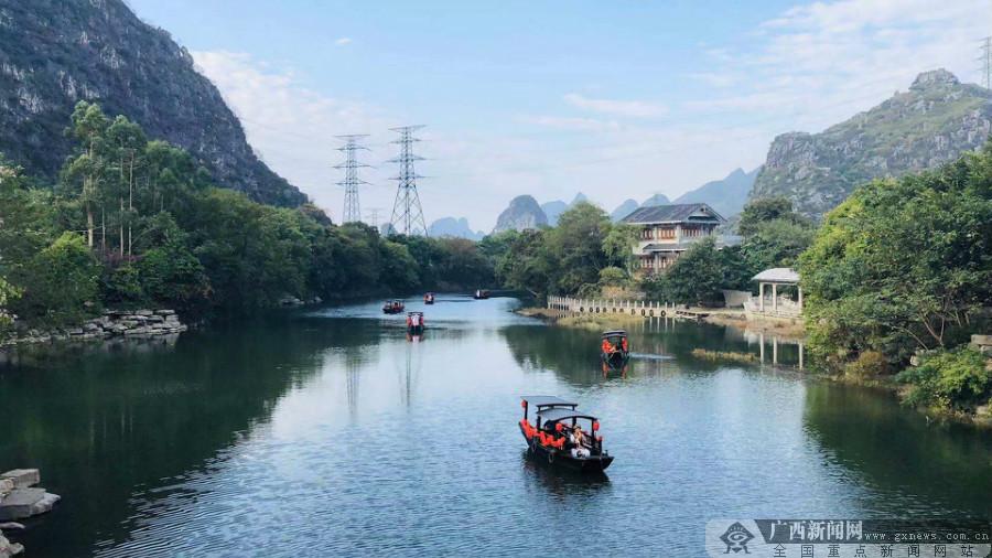 广西文化旅游发展大会参会代表在桂林考察