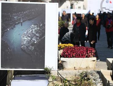 第十四届黄山(黟县)国际乡村摄影大展开幕