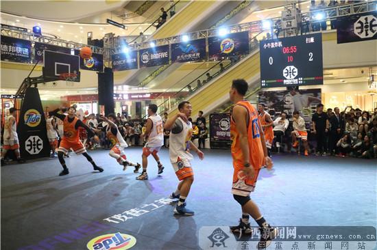 3+1篮球联赛南宁站圆满落幕 扫廠队夺冠