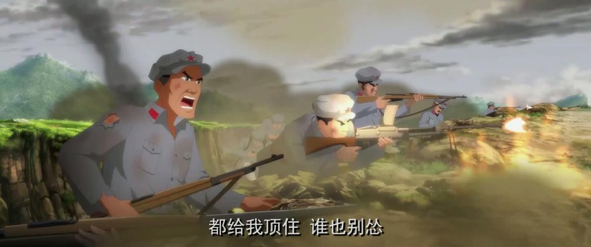《湘江1934·向死而生》宣传片